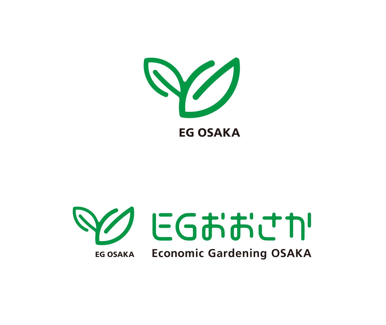 大阪府 EGおおさか シンボル ロゴデザイン