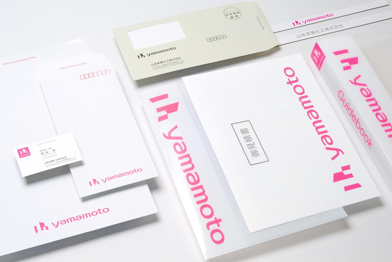 山本窯業化工 企業ロゴ CI VI 名刺 封筒