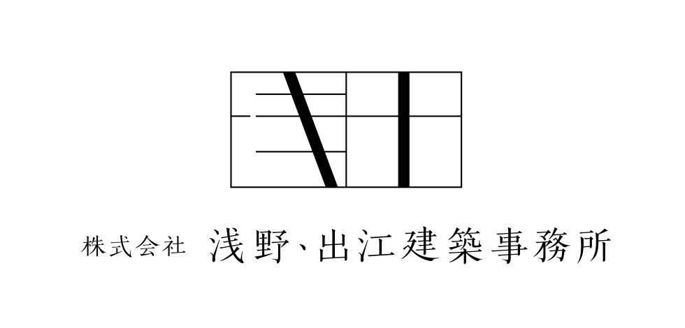 浅野・出江建築事務所 ロゴ