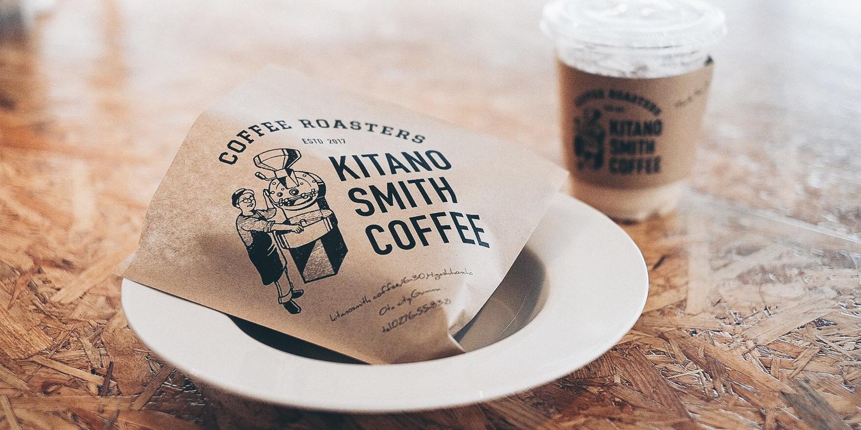 店舗ロゴ キタノスミスコーヒー ロゴ