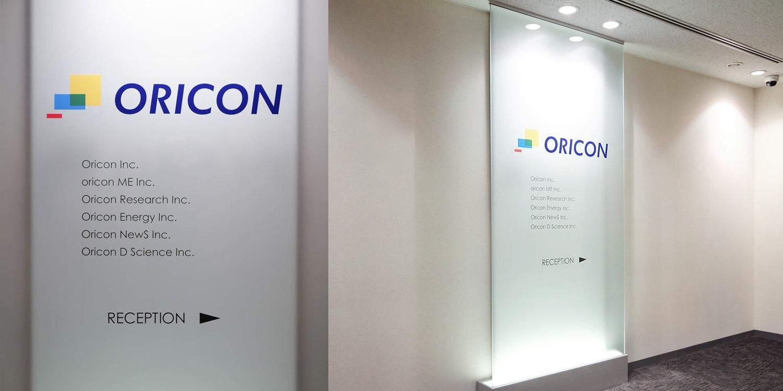 企業ロゴ,会社ロゴ,CI,VI,オリコン株式会社