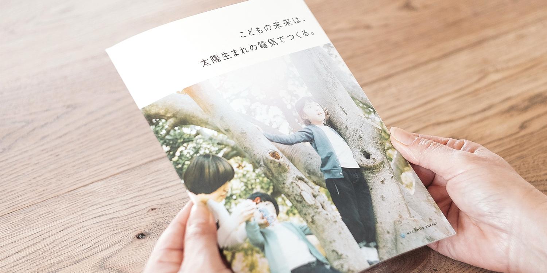 NTT Smile Enagy,ブランドロゴ,ブランディング,デザイン,制作