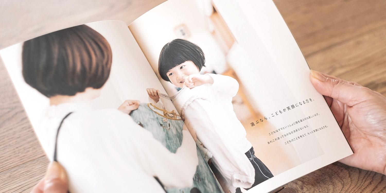 NTT Smile Enagy ブランドロゴ ブランディング