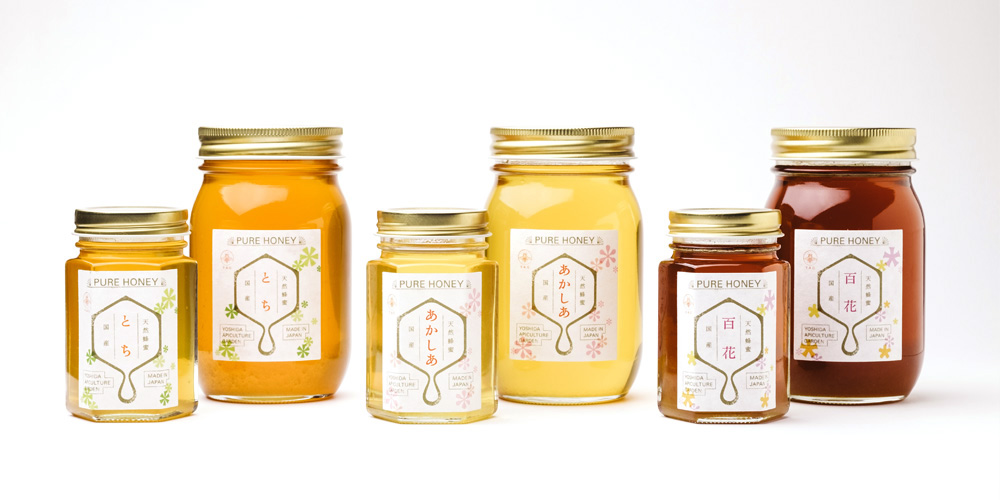 吉田養蜂園 パッケージ デザイン はちみつ