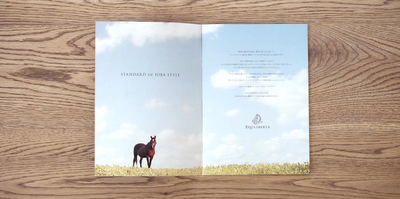 Equliberta,エクリベルタ,ブランドロゴ,ブランディング,デザイン,制作