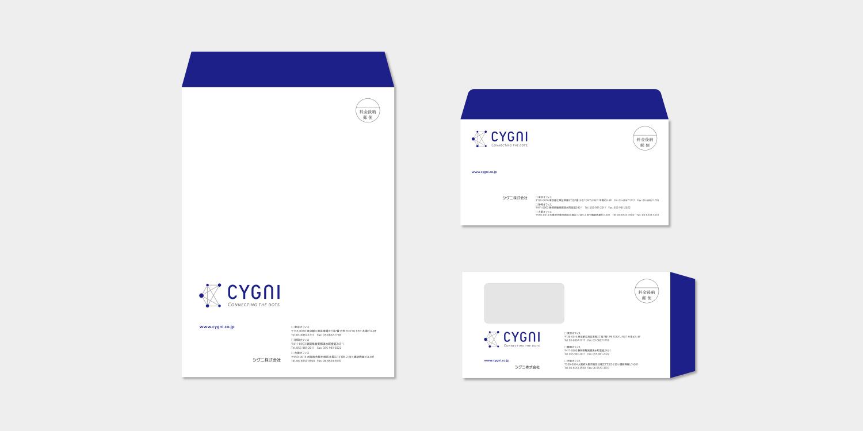 CYGNI 企業ロゴ CI VI 封筒