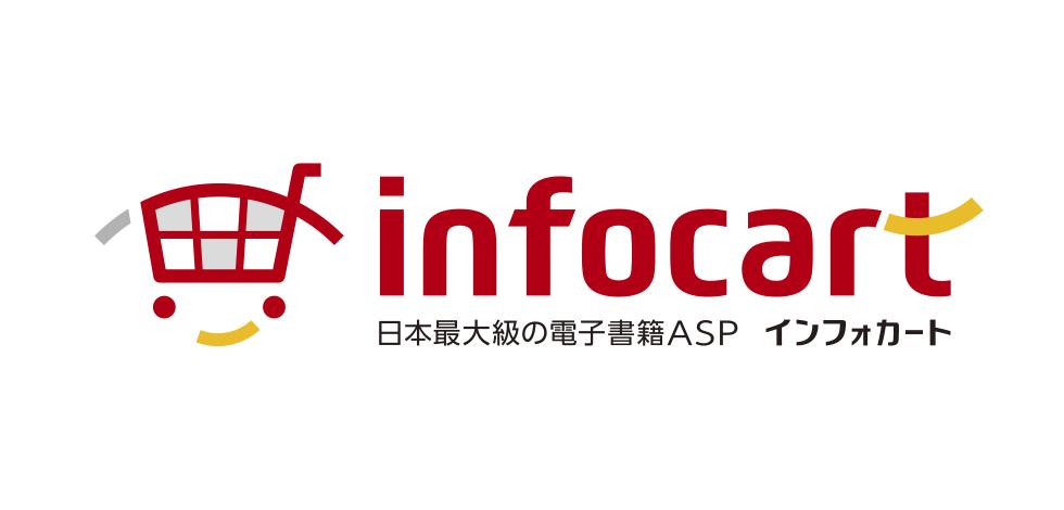 infocart VI