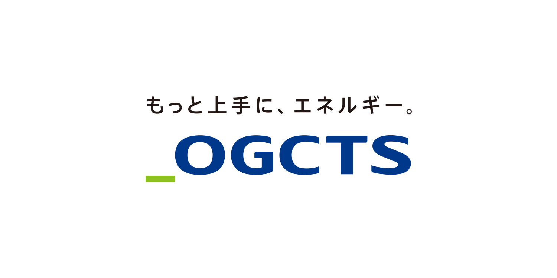OGCTS 企業ロゴ CI VI デザイン スローガン