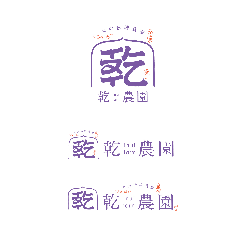 乾農園 企業ロゴ CI VI デザイン