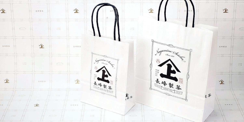 長峰製茶 企業ロゴ CI VI ブランディング デザイン ショッパー