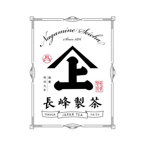 長峰製茶 企業ロゴ CI VI ブランディング デザイン