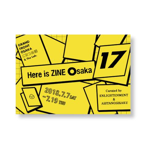Here is ZINE