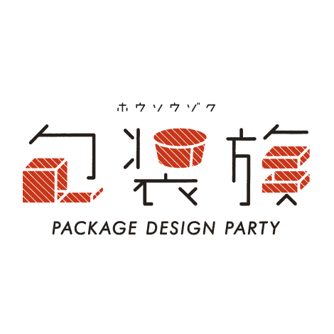 包装族,展覧会,ロゴ,VI