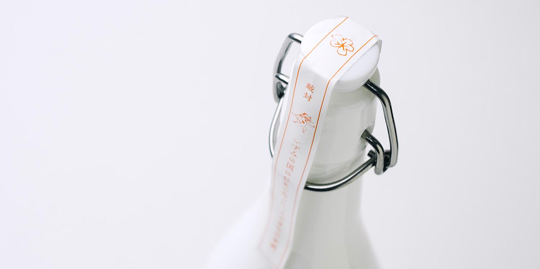ブランディング,ロゴ,パッケージ,日本酒,大でき,和泉市
