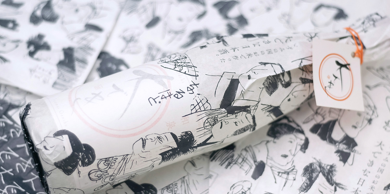 ブランディング,ロゴ,パッケージ,デザイン,制作,日本酒,大でき,和泉市