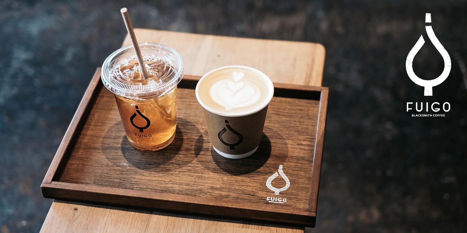FUIGO,cafe,logo,カフェ,店舗ロゴ,ロゴ,デザイン,制作,群馬県,太田市