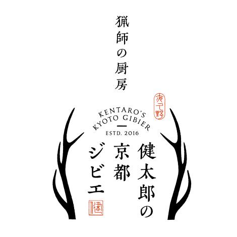 ブランドロゴ,デザイン,制作,健太郎のジビエ