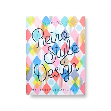 ロゴデザイン Retro Style Design