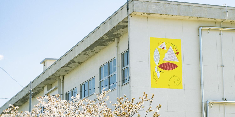 artgush,和泉市,久保惣記念美術館,パブリックアート