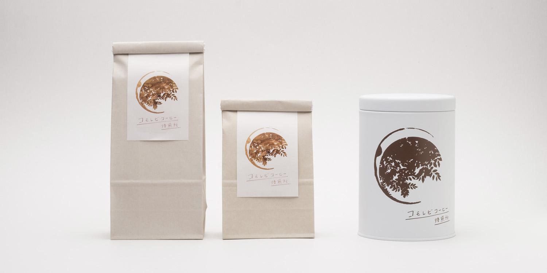 店舗ロゴ,ロゴ、デザイン,コモレビコーヒー焙煎所