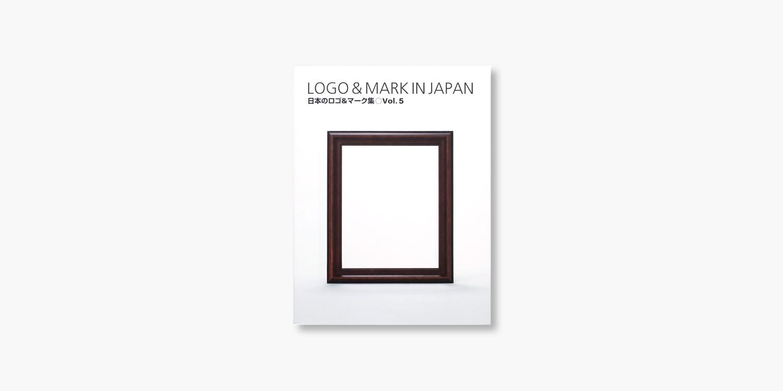 ロゴデザイン,日本のロゴ&マーク集Vol.5