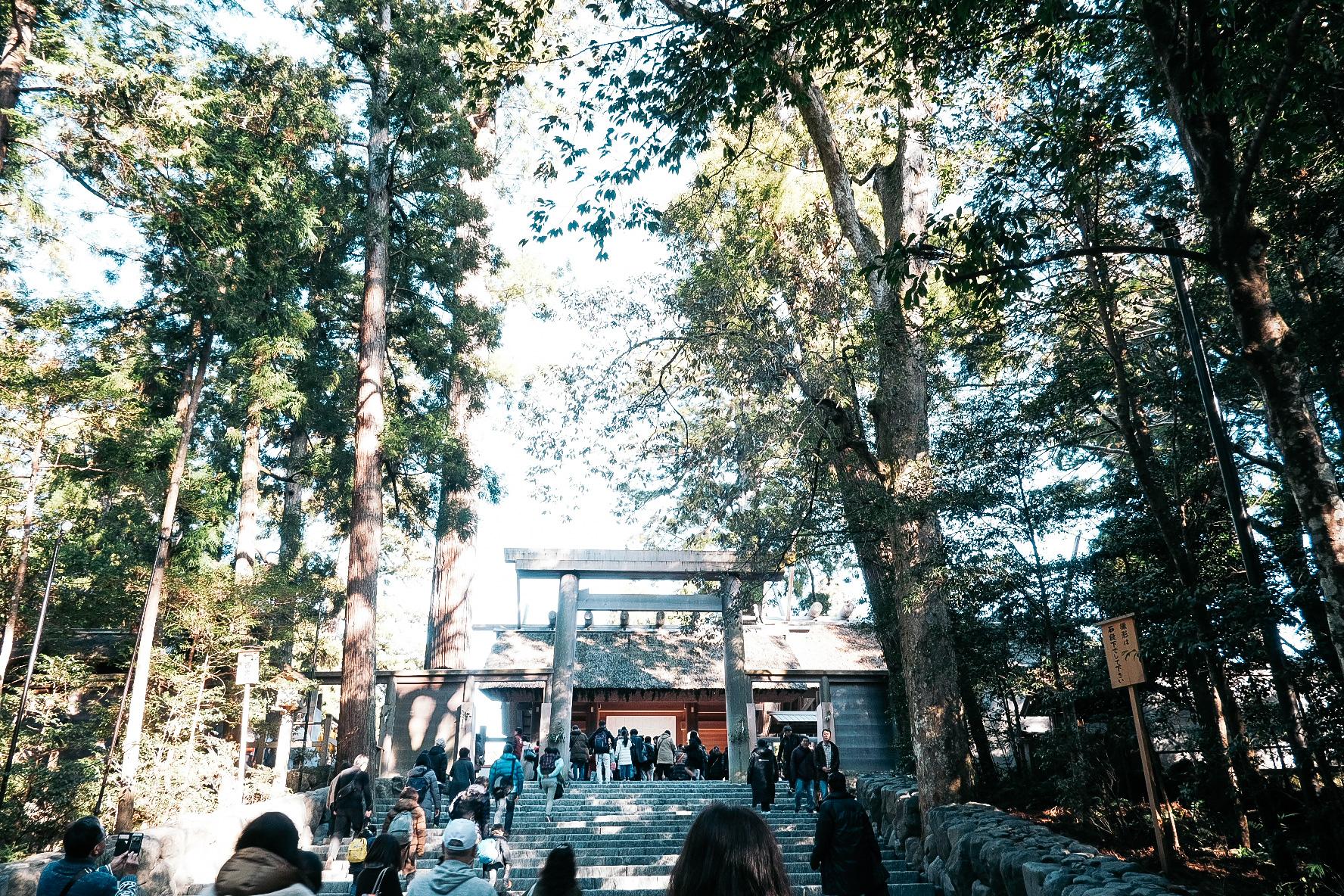 伊勢神宮に行ってきました。