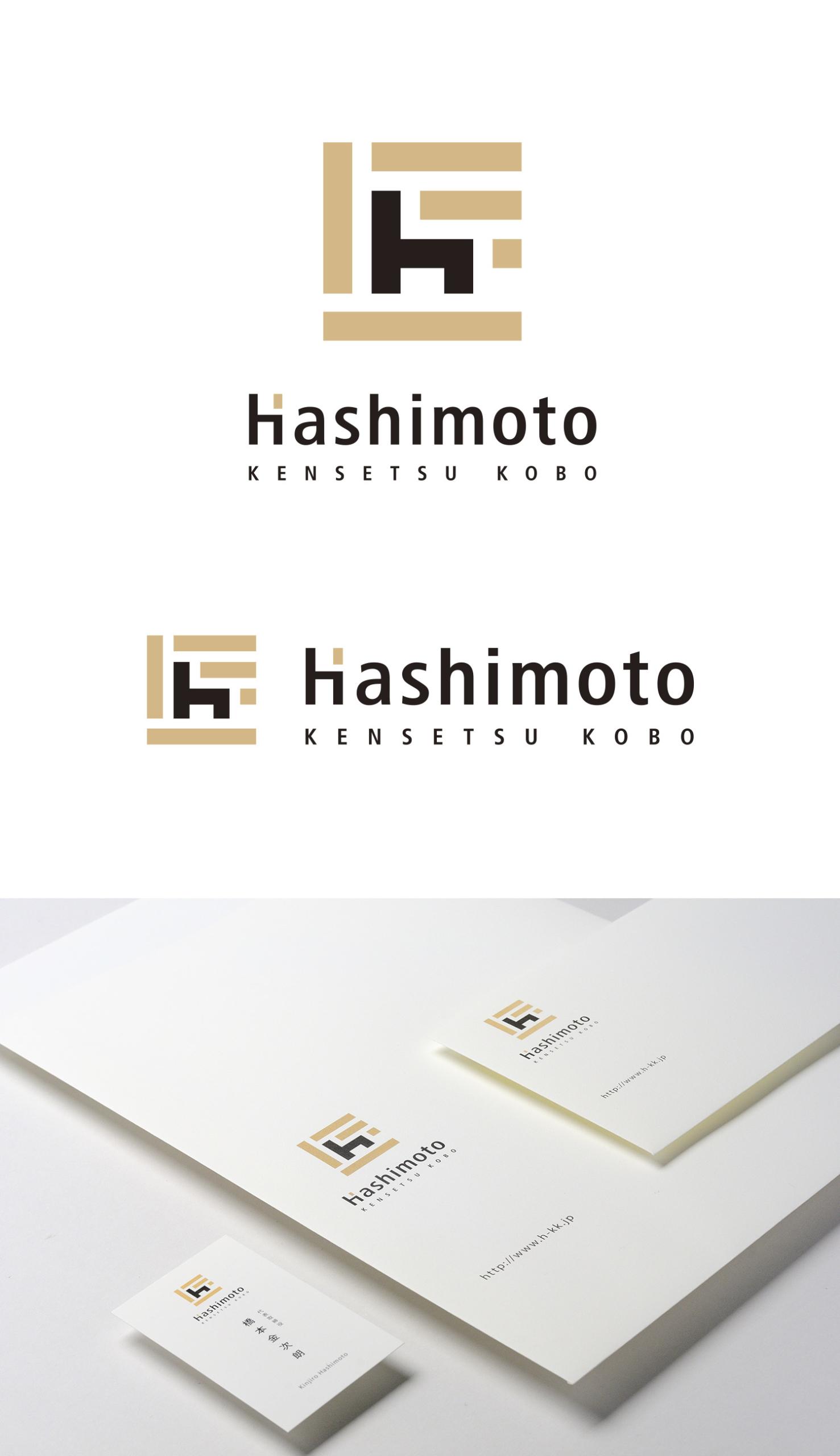 橋本建設工房,企業ロゴ,会社ロゴ,CI,VI,デザイン
