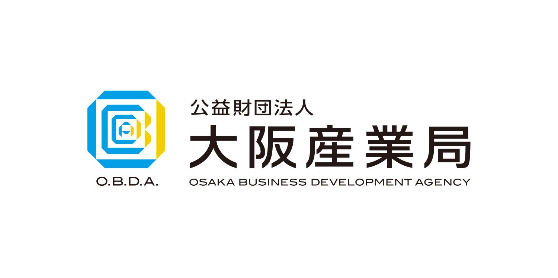 大阪産業局,企業ロゴ,会社ロゴ,CI,VI,デザイン,制作