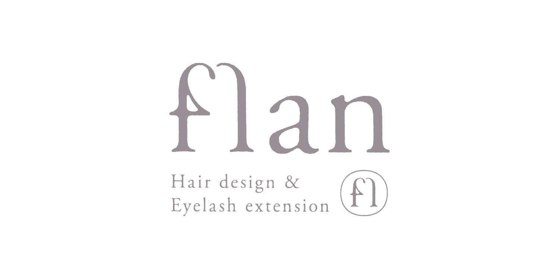 店舗ロゴ,ロゴ、デザイン,制作,美容室,flan